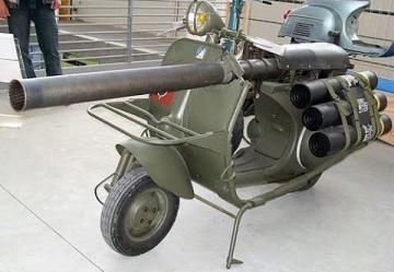 Самое странное оружие в истории (ФОТО)
