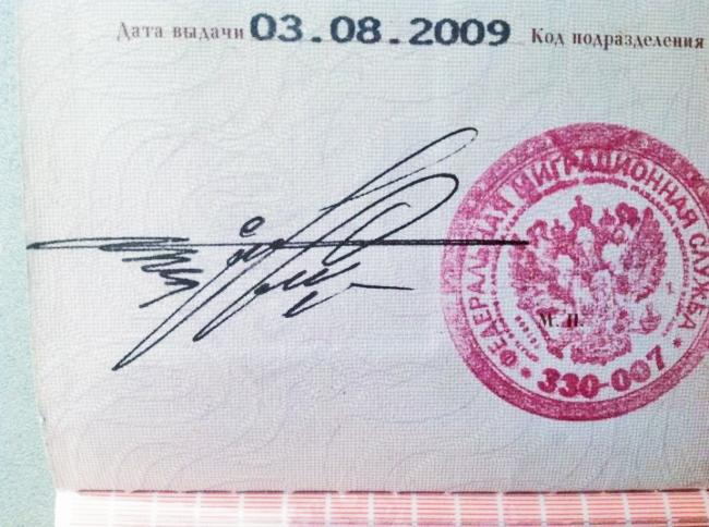 Курьезные подписи на документах, которые говорят сами за себя (ФОТО)