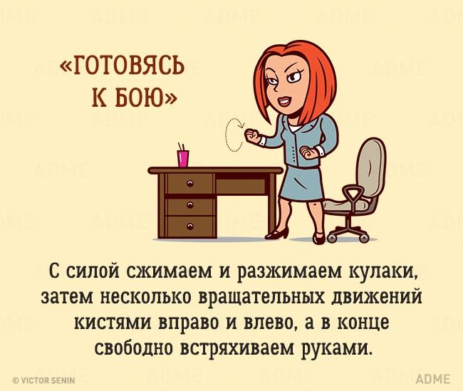 10 упражнений, которые можно сделать в офисе незаметно (ФОТО)