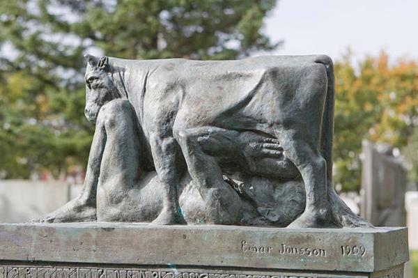 15 самых нелепых статуй со всего мира (ФОТО)