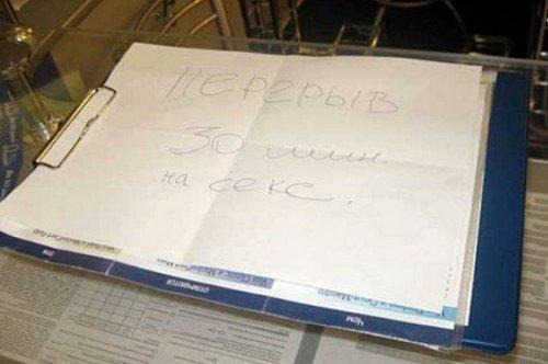 Объявления, надписи и записки, которые могли написать только женщины (ФОТО)