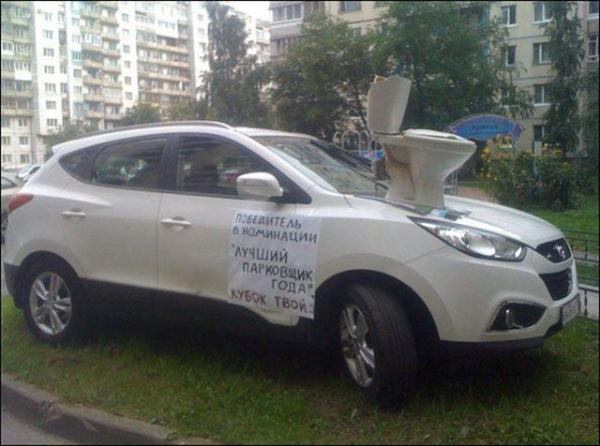 Наглядные примеры того, как наказывают за грубое нарушение правил парковки (ФОТО)