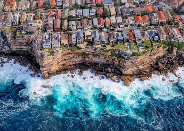 Как выглядит край земли (ФОТО)