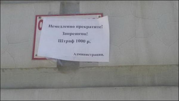 Подборка народных объявлений, на которые нельзя смотреть без улыбки (ФОТО)