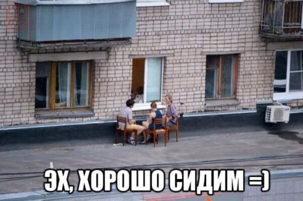 """Уморительная подборка фотографий из рубрики """"Хорошо сидим!"""" (ФОТО)"""