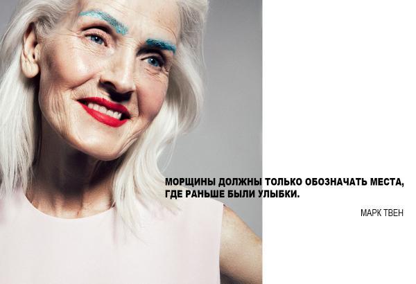 Красота без границ. 70-летняя украинка стала моделью модного глянца (ФОТО)
