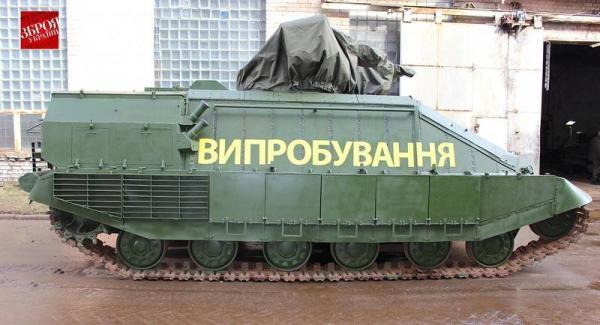 """В Украине до конца года появится новый танк """"Тирекс"""" (ФОТО)"""