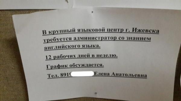 """Подборка убийственных ляпов от """"мастеров"""" своего дела (ФОТО)"""