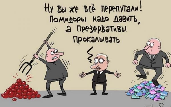 В Сети посмеялись с курьезного запрета презервативов (ФОТО)