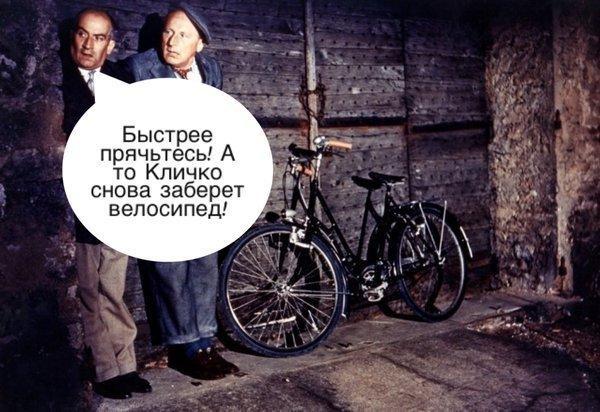 Виталий Кличко продолжает радовать украинцев (ФОТО)