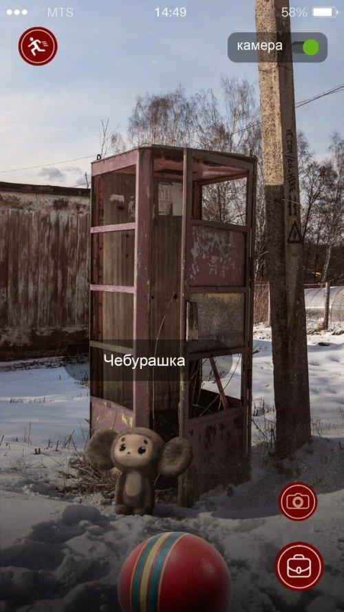 «Советская» версия популярной игры Pokemon Go (ФОТО)