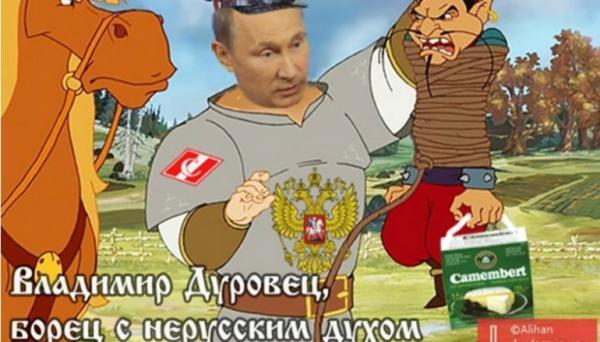 Путин и пармезан: лучшие фотожабы недели (ФОТО)