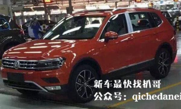 Volkswagen Tiguan новой генерации собирают в Китае (ФОТО)