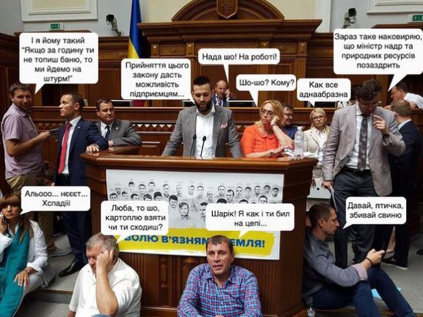 Фотожаба о блокировании трибуны Верховной Рады стала хитом (ФОТО)