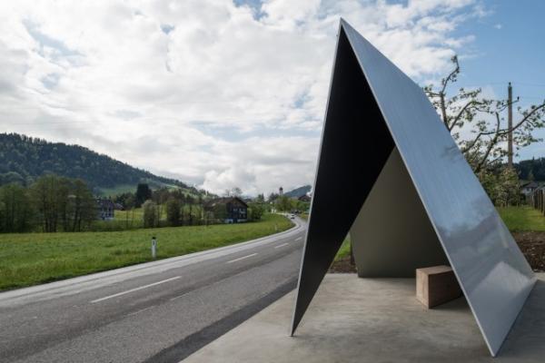 С намеком на модерн: необычные остановки Австрии (ФОТО)