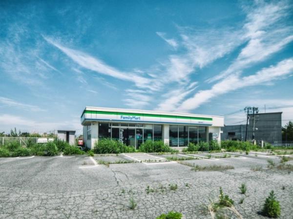 Пять лет после катастрофы: зона отчуждения  АЭС Фукусима сегодня (ФОТО)