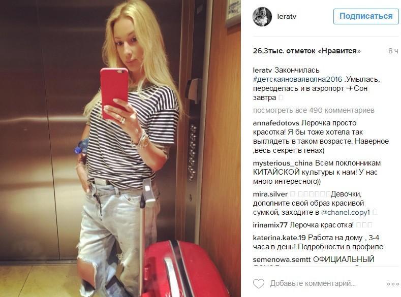 Лера Кудрявцева показалась в непривычном образе (ФОТО)