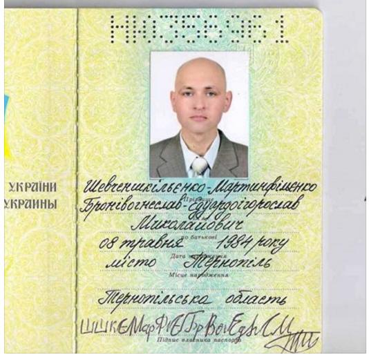 В Тернопольской области живет мужчина с курьезным именем (ФОТО)
