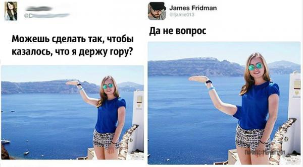 """Мастер фотошопа издевается над любителями """"идеальных"""" снимков (ФОТО)"""
