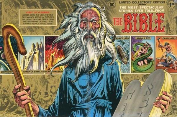 В продажу поступили комиксы по Библии (ФОТО)