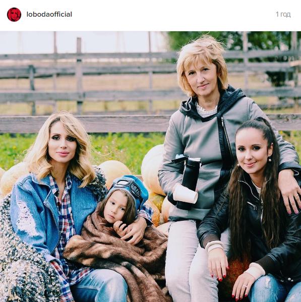 Светлана Лобода показала трогательный семейный снимок (ФОТО)