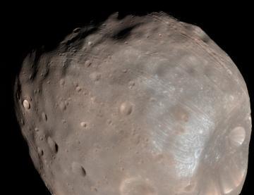 Уфолог обнаружил базу инопланетян на спутнике Марса (ФОТО)