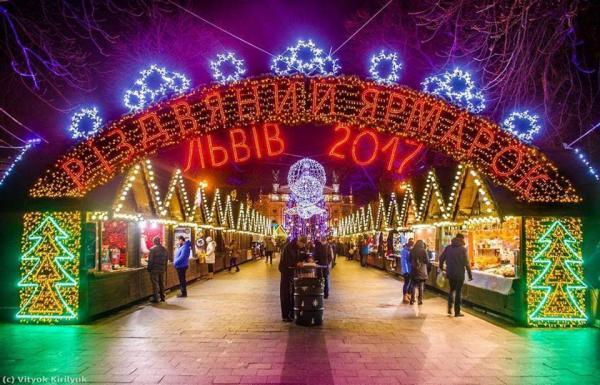 Европейское Рождество в Украине: праздничные локации (ФОТО)