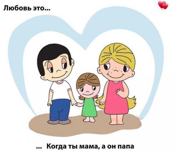 Любовь это: взгляд из детства (ФОТО)