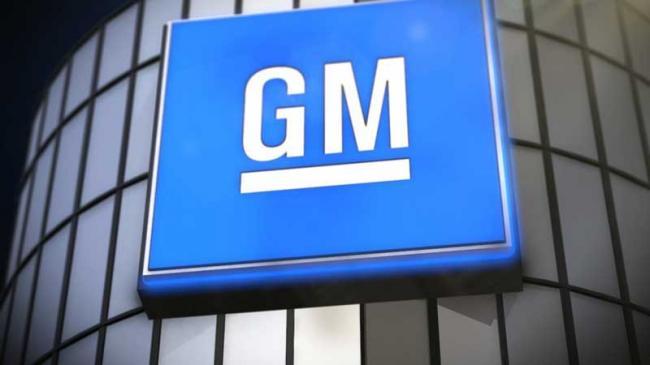 Компания General Motors подала в суд на Fiat Chrysler
