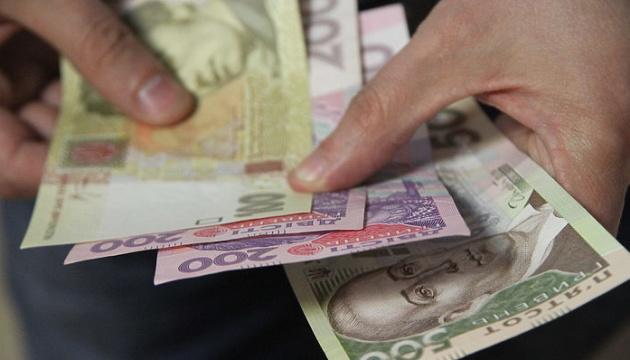 С 1 декабря в Украине увеличивается минимальная пенсия