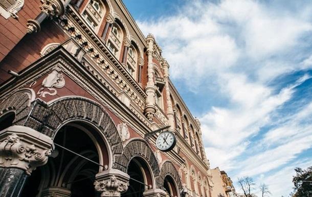 Нацбанк Украины в два раза увеличил покупку валюты