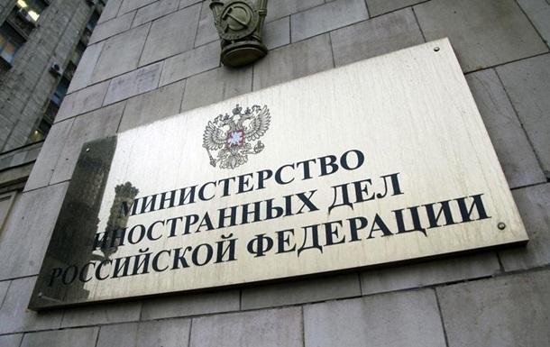 В МИД РФ выступили против расширения нормандского формата
