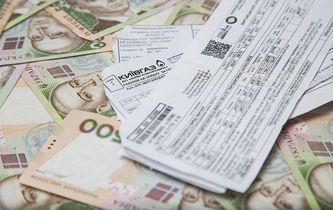 """""""Нафтогаз"""" заморозил цену на газ для населения до 1 мая"""