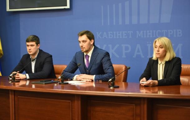 Премьер-министр Украины объяснил, как будут повышать прожиточный минимум