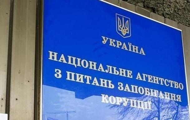 В НАПК подтвердили незаконные проверки деклараций топ-чиновников