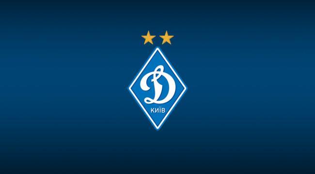 Фанаты киевского «Динамо» посвятили матерный баннер руководству клуба
