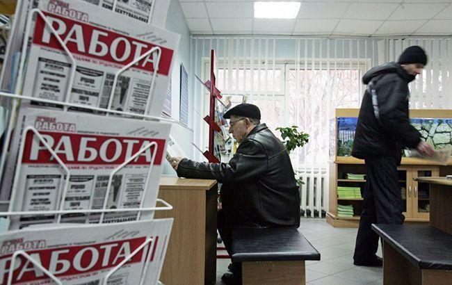 Уровень официальной безработицы в Украине резко вырос