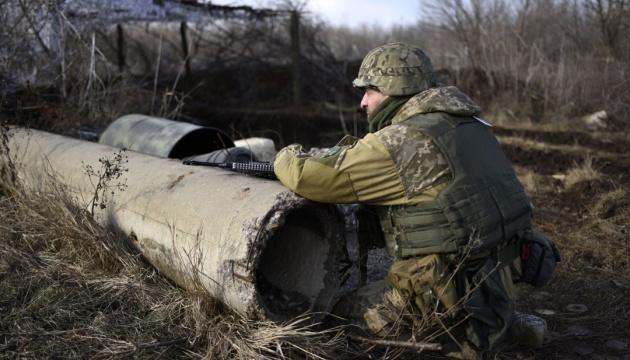 Оккупанты дважды обстреляли позиции Объединенных сил на Донбассе