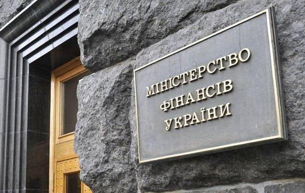 Минфин Украины сократил расходы из-за нехватки средств