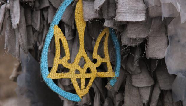 """Оккупанты пять раз нарушали """"тишину"""", погиб украинский военный"""