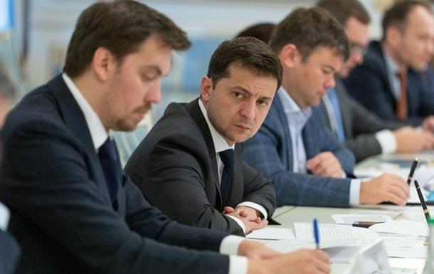 Кабмин Украины принял решение: тарифы снизят на треть