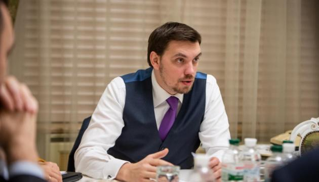 Гончарук говорит, что тарифы на тепло уже пересматривают во многих городах