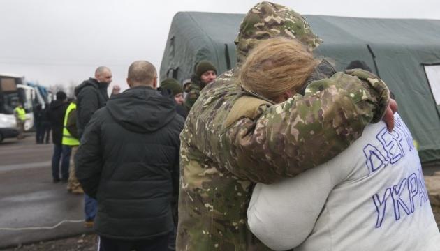 В Совете Европы назвали хорошими новостями обмен пленными между Украиной и ОРДЛО