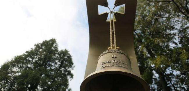 """В СБУ подтвердили гибель бойцов """"Альфы"""" на востоке Украины"""