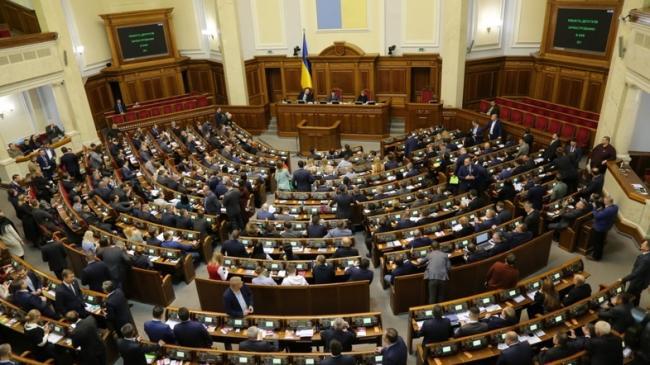 Рада одобрила перевод в ГБР прокуроров по делам Майдана