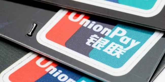 Банкоматы ПриватБанка начали поддерживать карты крупнейшей в мире платежной системы