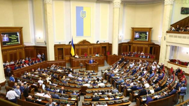 Рада рассмотрит закон об особом статусе Донбасса в четверг