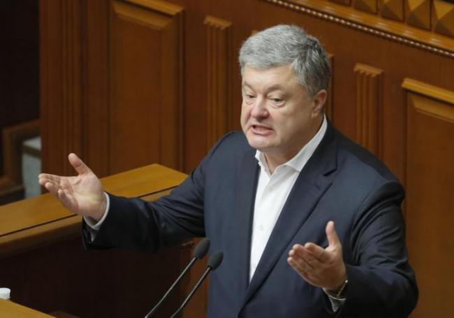 Генпрокуратура отказалась разглашать информацию по делу Порошенко