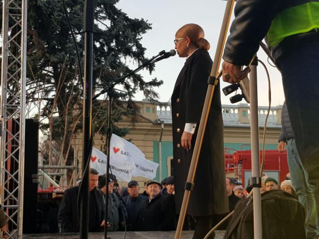 Тимошенко назвала Зеленского марионеткой внешних финансовых корпораций