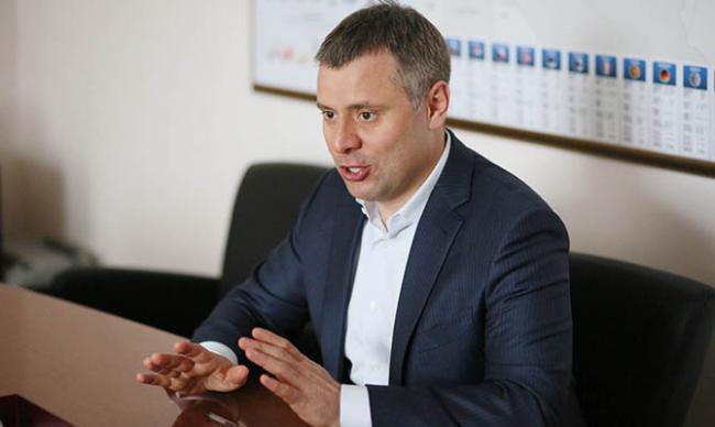 """Существует риск срыва финальных соглашений с """"Газпромом"""", – Витренко"""